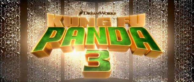 Kung Fu Panda 3 logo